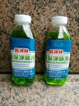居家使用除甲醛净味剂